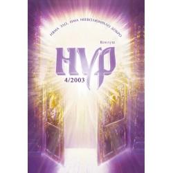 "Списание ""Нур"" 4/2003"